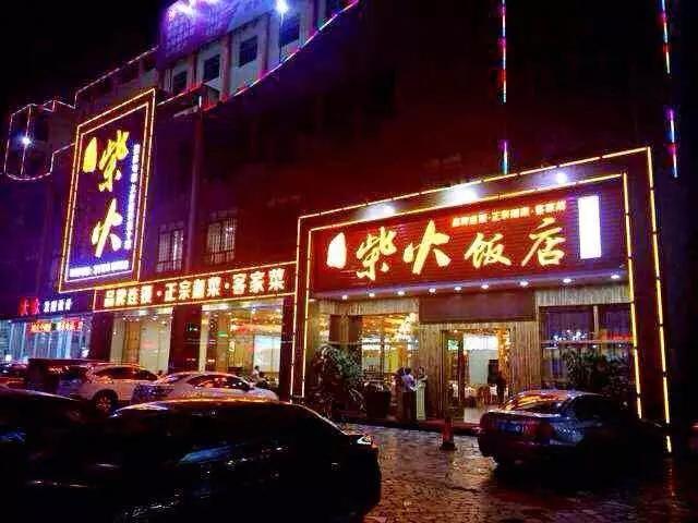 深圳沙头京基百纳 柴火饭店餐饮设计装修案例图1