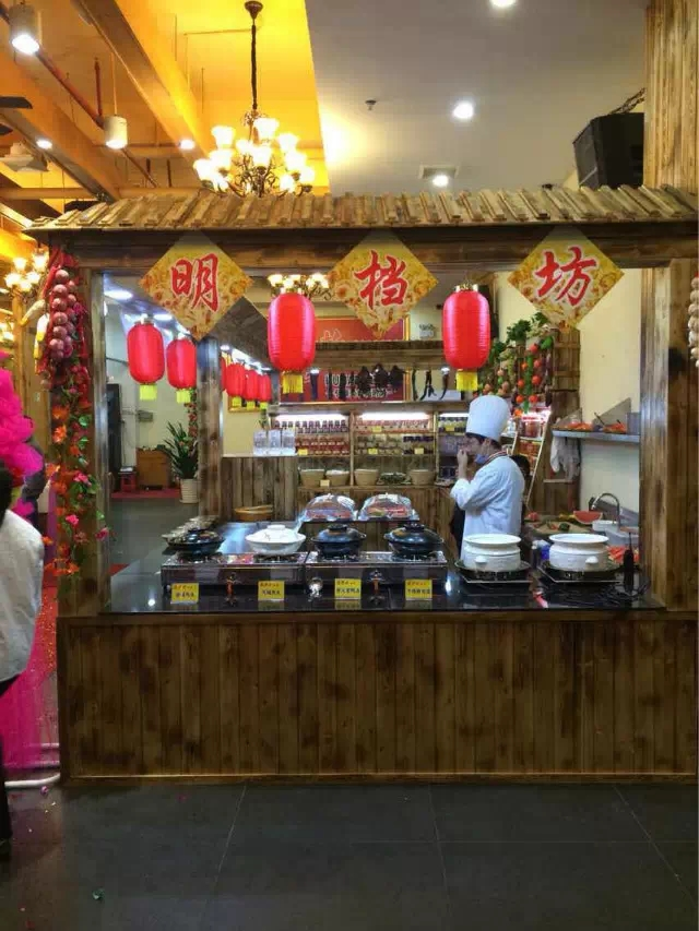 深圳沙头京基百纳 柴火饭店餐饮设计装修案例图4