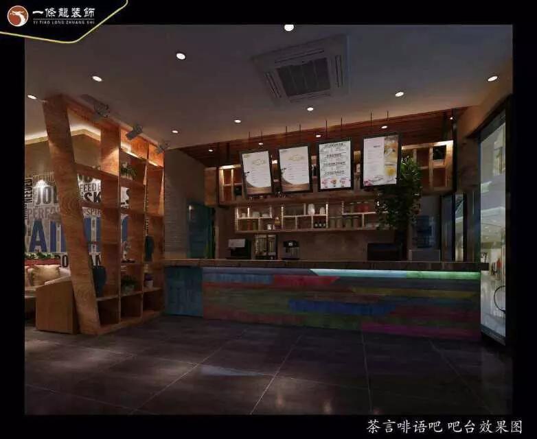 深圳茶言啡语吧餐饮设计装修案例设计图