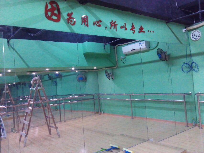 宝安沙井舞影琴韵艺术中心设计装修案例图1