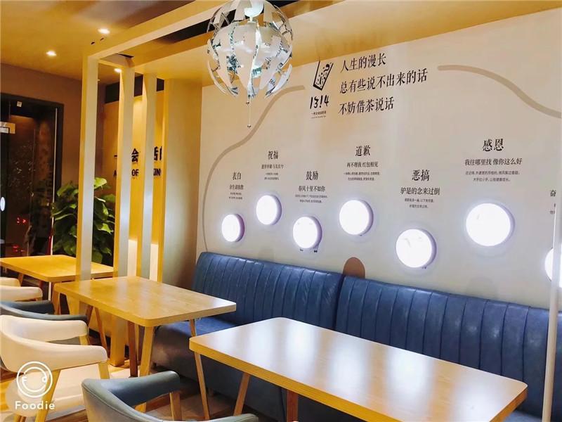 宝安沙井均1314 渴奶茶品牌连锁装修案例图2