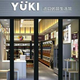 深圳宝安万科1095国际商品专卖店设计装修案例图