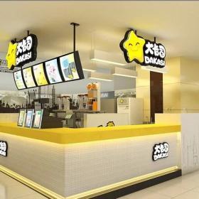 宝安沙井大卡司餐饮品牌店设计装修案例图