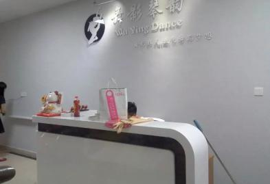 宝安沙井舞影琴韵艺术中心设计装修案例图4