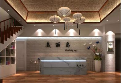 深圳美丽岛美容养生连锁店设计装修案例图5