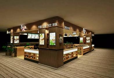 深圳乐汇时尚广场芋观园甜品店设计装修案例图1