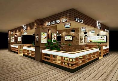 深圳乐汇时尚广场芋观园甜品店设计装修案例图3
