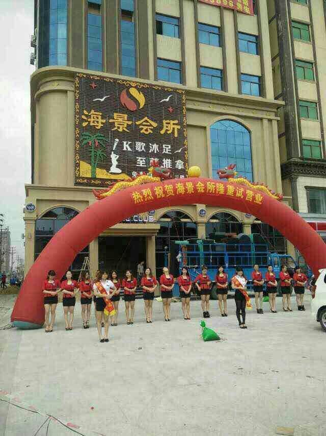 广东惠州陈江海景会所设计必威体育苹果app案例实景图3