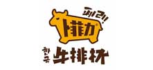 深圳牛排店铺装修