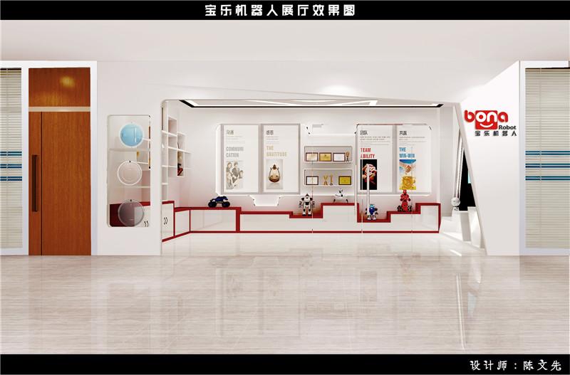宝乐机器人展厅正面效果图副本