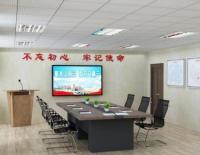 深圳办公室装修 政务机关单位办公室装修设计要点