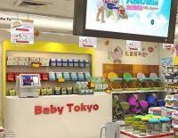 深圳店铺装修 母婴店设计装饰怎样才能更吸引顾客